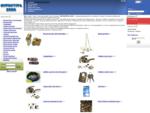 Мебельная фурнитура ручки мебельные, вешалки, петли, замки врезные и навесные, крючки, ограничи