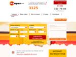 Каприз туризм турагентство Страновед - Онлайн поиск тура - Лучшие цены на отдых в Турцию, Египет