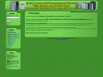 Zakład automatyki przemysłowej Polrad