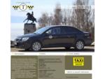 Городской таксопарк 703-703