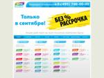 Продажа земельных участков в Подмосковье, купить дачные земельные участки без подряда под ...