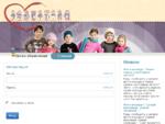Добро пожаловать на сайт 74Дети. Ру Клуб родителей Челябинской области