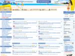 ТУР74 - турфирмы Челябинска, горящие туры Челябинск, туризм и базы отдыха Челябинска, авиабилеты,