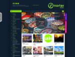 NORTER Travel - туризм, отдых и уникальные путешествия в странах Европы, Азии и Южной Америки туры