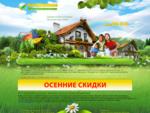 Ново-Шарапово - коттеджный поселок эконом класса по Калужскому шоссе. Готовые коттеджи эконом класс