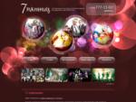 «7 пятниц» - организация детских праздников, корпоративов, вечеринок, дней рождений в Москве. На