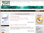 7net. gr | Πληροφορική, προγραμματισμός, internet, υποστήριξη