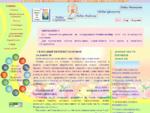 Новое Сознание | Медитация | Астрология | Хорошие новости | Астропрогноз | Гороскоп| СЕНТЯБРЬ