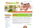 Мебель Ижевск корпусная мебель — Интернет-магазин мебели в Ижевске. Семейный магазин мебели Ижевск