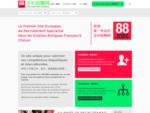 88JOBS » Le site emploi Franco-Sinophone – 法中招聘ç½