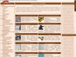 Санрайс - инженерная сантехника Кыштыма