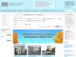 Коммерческая недвижимость Москвы, нежилые помещения свободного назначения – продажа и аренда street