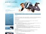 Юридические и бухгалтерские услуги ООО Консалтинговая компания Бухучет и право