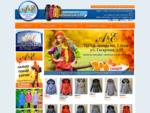 AE Орел, Интернет-магазин одежды в Орле, Интернет-магазин одежды для женщин в Орле, Интернет-ма