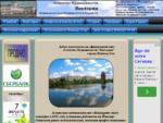 Виктория Агентство Недвижимости город Йошкар-Ола