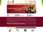 Юридические услуги Казань, юридическая консультация, бухгалтерские услуги и бухгалтерское обслужив