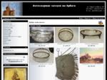 .. Антикварная галерея на Арбате .. Оценка ювелирных изделий и антиквариата .. Покупка Антиква