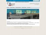 Агентство Базовых Инженерных Решений АБАИР