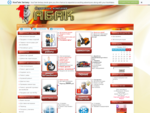 Сервисная компания Абак-НН - Главная страница