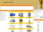 Специализированный производитель модульных зданий — Абак-Строй