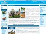 Путеводитель по Абхазии. Цены 2012, отзывы, фото, бронирование через интернет.