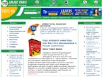 Альянс - Книга - Книжный интернет-магазин деловая, компьютерная, радиотехническая и медицинская .