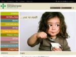 aboutpharmacy. gr , Φαρμακείο, On line Φαρμακεία, Προϊόντα Υγείας, Ομορφιάς, αγορές on line