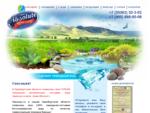 Природная артезианская питьевая вода Аква Абсолют Оренбург | Аква - Абсолют