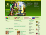 Женский интернет журнал «Академия Чудес» - натуральная косметика, мыло своими руками, крем, маска