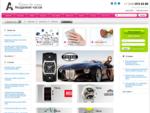 Интернет магазин наручных часов Академия часов | Женские и мужские наручные часы