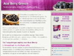 Acai Berry – Number 1 επιλογή για ένα σμιλευτό και υγιές σώμα | acaiberrygreece. gr