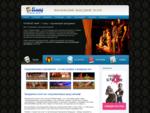 Организация праздников - театральное праздничное агентство Прямой Эфир. Спектакли как форма организ