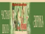 Заказать кредитку онлайн МТС в г Абаза через интернет