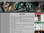 AČERA servisas - įrankių pardavimas, servisas, konsultacijos