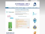 AC Kirkkonummi - ACK ry. Tyttö- ja naisjalkapalloilun erikoisseura