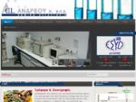 Ανδρέου Κ. Ε. Π. Ε. | Χημικά Εργαστήρια | Andreou Labs