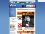 А-КЛУБ - Главная страница