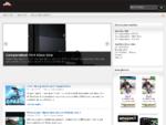Actu jeux vidéos Xbox One et Xbox 360