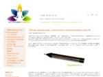 Прибор акупрессуры - акупунктура и иглоукалывание рефлексотерапия лечение иглотерапией