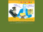 ad-min Organisation mit Buchhaltung