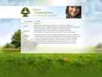 Anna Dąbrowska - pomoc psychologiczna i psychoterapia Strona główna