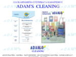 Adams Cleaning