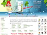 Рекламное агентство Адана - реклама в прессе, полиграфия, интернет реклама, создание сайтов, диз