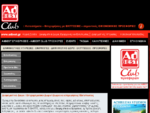 Διαφημιστικές Υπηρεσίες Ίντερνετ, Διαφημιστικά Δώρα, Διαφημιστικές Εφαρμογές, Διαφημιστικες Εκτυπ