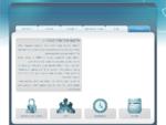 אדקום פתרונות תוכנה | תוכנה לניהול משרדי פרסום | אדקום