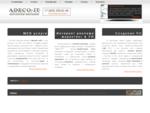 Главная. Разработка сайтов. Создание стратегии продвижения сайтов. Аудит и оптимизация WEB проект