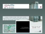 Adgar Tower אדגר טאואר – מגדל משרדים להשכרה, נכסים להשכרה