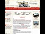Купить авто с пробегом в СПб. Продажа авто в Санкт-Петербурге. Авто объявления авито авто с пробег