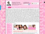 Интернет-магазин Куклы Адора