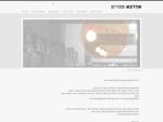 חנות ספרים אדרבא | חנות ספרים אדרבא ירושלים